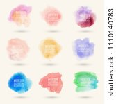 colors watercolor paint stains... | Shutterstock .eps vector #1110140783