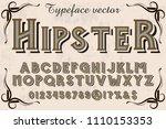 vintage font handcrafted vector ... | Shutterstock .eps vector #1110153353