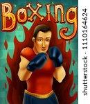 funny cartoon style box... | Shutterstock . vector #1110164624