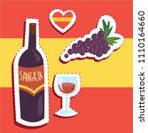 cartoon cute spanish red wine... | Shutterstock .eps vector #1110164660