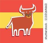cartoon cute spanish bull cow... | Shutterstock .eps vector #1110164663