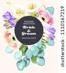 vintage wedding invitation | Shutterstock .eps vector #1110167219