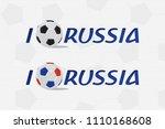 i love russia italic type cut... | Shutterstock .eps vector #1110168608