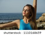 fitness woman in gymnastic... | Shutterstock . vector #1110168659