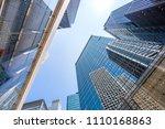 up view of modern office... | Shutterstock . vector #1110168863