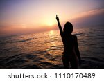 young female hand shows the... | Shutterstock . vector #1110170489