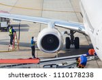 turbine of engine airplane in... | Shutterstock . vector #1110178238