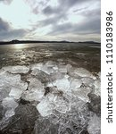 pieces of clear natural ice on... | Shutterstock . vector #1110183986