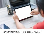 hands of woman using table on... | Shutterstock . vector #1110187613