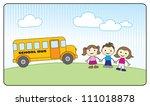 three school kids holding hands ...   Shutterstock .eps vector #111018878