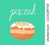 filled deep fried cute sweet... | Shutterstock .eps vector #1110189764