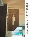 Small photo of Toilet Restroom Washroom Signage Label