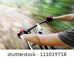 mountain biking down hill... | Shutterstock . vector #111019718