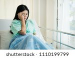 asian young woman patients... | Shutterstock . vector #1110199799