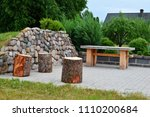 picnic place in backyard with...   Shutterstock . vector #1110200684