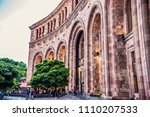 yerevan  armenia   may 2018 ... | Shutterstock . vector #1110207533