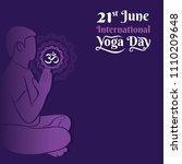 international yoga day... | Shutterstock .eps vector #1110209648