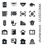 set of vector isolated black... | Shutterstock .eps vector #1110212666