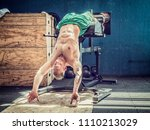 handsome shirtless muscular... | Shutterstock . vector #1110213029