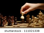 chess board with chess pieces... | Shutterstock . vector #111021338