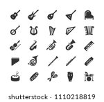 musical instruments vector icon ...   Shutterstock .eps vector #1110218819