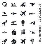 set of vector isolated black... | Shutterstock .eps vector #1110222608