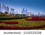 night view of qingdao city ... | Shutterstock . vector #1110223238