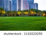 night view of qingdao city ... | Shutterstock . vector #1110223250