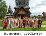 suzdal  russia   august 14 ... | Shutterstock . vector #1110224699
