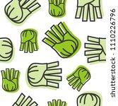 fennel seamless pattern ... | Shutterstock .eps vector #1110226796