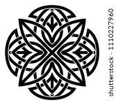round celtic ornament... | Shutterstock .eps vector #1110227960