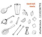 bartending tools hand drawn... | Shutterstock .eps vector #1110238793
