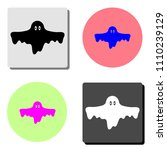 ghost. simple flat vector icon... | Shutterstock .eps vector #1110239129