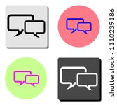 chat. simple flat vector icon...