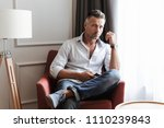 photo of caucasian handsome man ... | Shutterstock . vector #1110239843