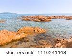 the rocky landscape of qingdao... | Shutterstock . vector #1110241148