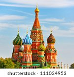 The Most Famous Place In Moscow, Saint Basil