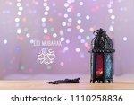 eid al fitr mubarak greeting... | Shutterstock . vector #1110258836