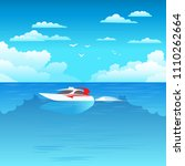 floating pleasure boat on the ... | Shutterstock .eps vector #1110262664