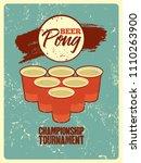 beer pong typographical vintage ... | Shutterstock .eps vector #1110263900