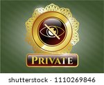 golden emblem shiny emblem... | Shutterstock .eps vector #1110269846