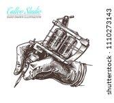 sketch vector illustration of... | Shutterstock .eps vector #1110273143