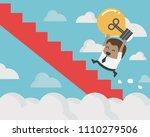 business concept cartoon... | Shutterstock .eps vector #1110279506
