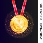 shiny honorable gold medal for... | Shutterstock .eps vector #1110281486