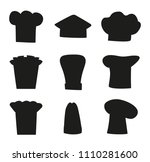 chef hats outline sketches  set ... | Shutterstock .eps vector #1110281600