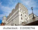 pomeranian dukes castle in... | Shutterstock . vector #1110282746