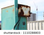 old rusty booth electric | Shutterstock . vector #1110288803