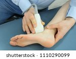 ultrasound of caucasian girl's... | Shutterstock . vector #1110290099