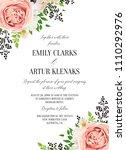 wedding floral watercolor... | Shutterstock .eps vector #1110292976