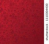 design of russia vector... | Shutterstock .eps vector #1110304430